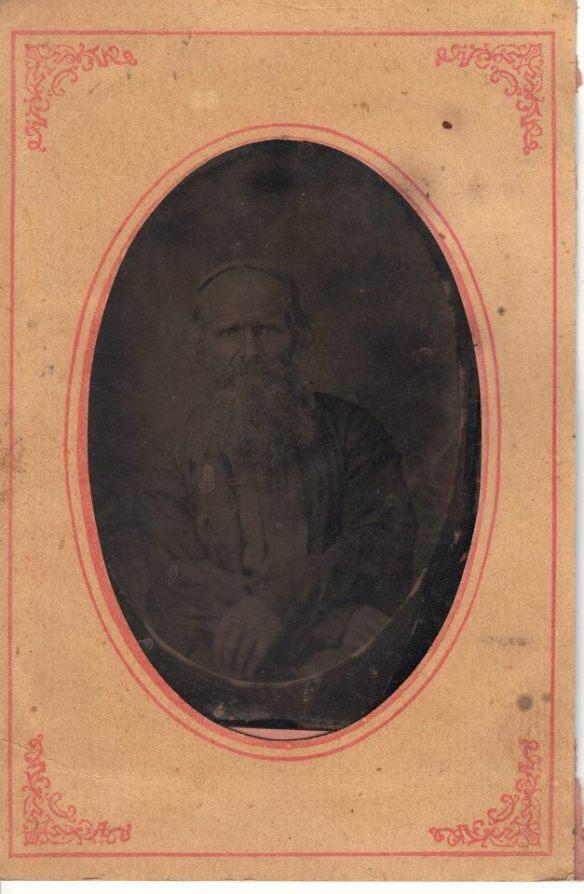 John R. Estes tintype
