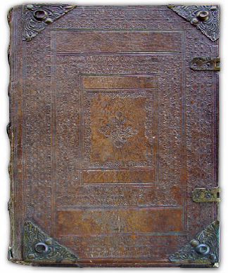 Miller Bible cover